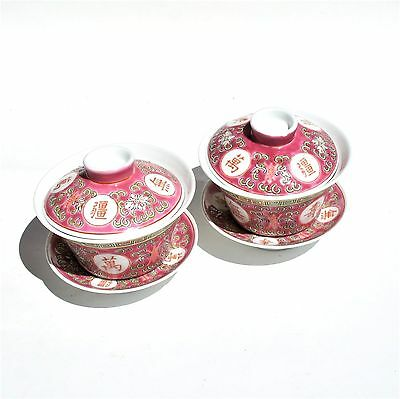 Vtg pair Chinese Famille Rose Pink Tea Cup Sets Underplates and Lids Mun Shou