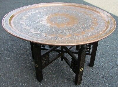 Antique Large Persian Silver Inlaid Copper Tray - Table Arabic Writings Islamic