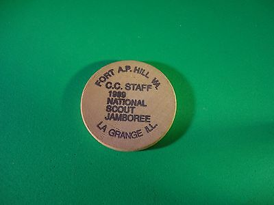 Wooden Nickel - 1989 National Scout Jamboree - CC Staff - Ft AP Hill -