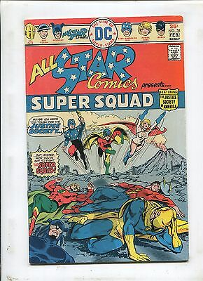 All Star Comics #58 (7.0) 1St Appearance Of Power Girl!