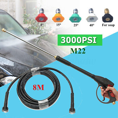 3000PSI+8M+5 Tip High Pressure Water Washer Spray Gun Wand Lance Hose Nozzle Tip