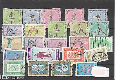 Afghanistan Postage stamps Mint hinged Lot 3861