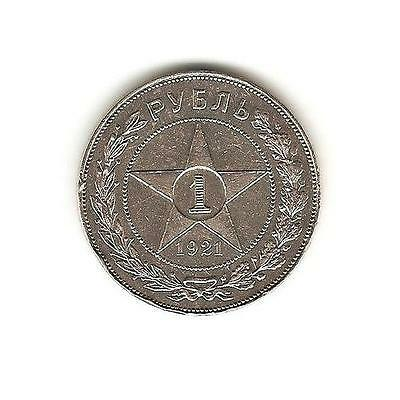 1921 USSR RUSSIA SILVER Coin 1 ROUBLE - KM# 84