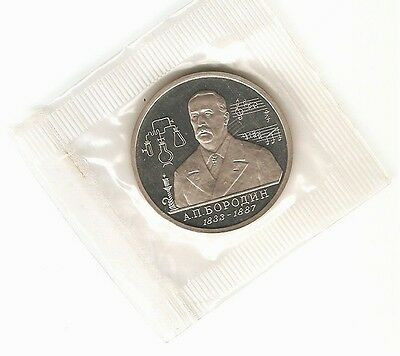 1993 RUSSIA Coin 1 ROUBLE - BORODIN - MINT SEALED - PROOF