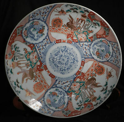 Antique AS IS GIANT Meji Imari Charger 18.5 inch Porcelain Dull Gold NICE early