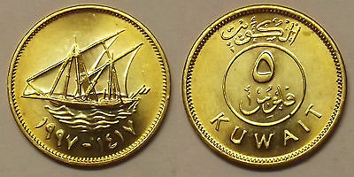 "1997(Ah1417) Kuwait 5 Fils ""uncirculated"" Coin"