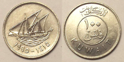 "1995(Ah1415) Kuwait 100 Fils ""lightly Circulated"" Coin"
