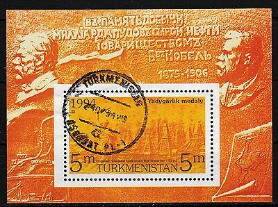 Briefmarken Block aus Turkmenistan von 1994, Michel Nr. BL 3 !!!