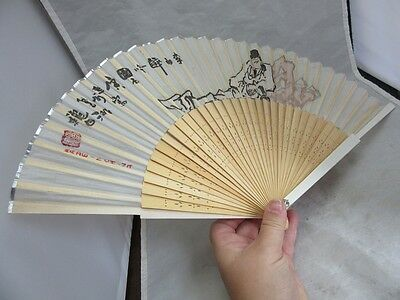Vintage hand painted Chinese silk screen & bamboo ladies hand fan