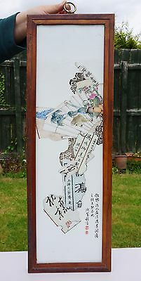 FINE Chinese Famille Rose Porcelain Calligraphy Wall Plaque within Wooden Frame