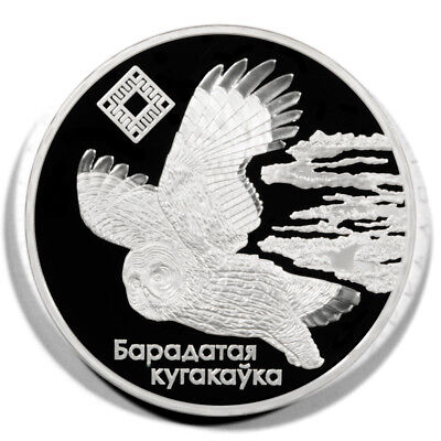 Belarus Great Grey Owl  20 Roubles 2005  Proof Silver Crown KM98
