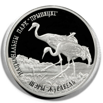 Belarus Cranes 20 Roubles 2004  Proof Silver Crown KM73