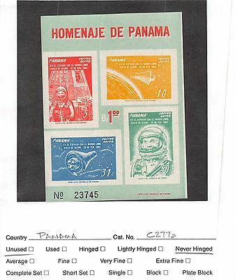 Lot of 12 Souvenir Sheets of Space MNH Mint Never Hinged Stamps #86847 X