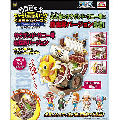 One Piece Chara Bank Thousand Sunny Ship New World ver. Megahouse