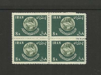 Modern Persia ~ 1958 Human Rights Declaration 10Th Anniv. Block