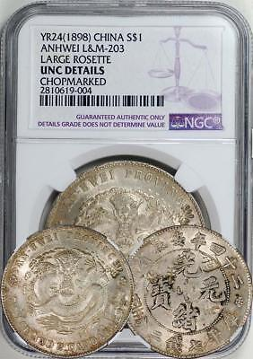 China 1898 Anhwei Dollar NGC UNC - Large Rosette -  Extremely rare condition!
