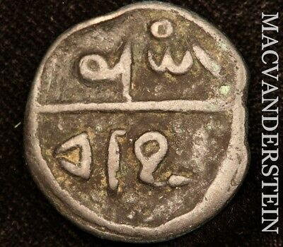 Morocco: 1792-1822 One Falus- No Reserve !! Better Date !!  #u8299