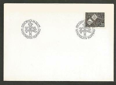 SWEDEN -1971 A Waxholm Boat and Old Swedish Coin  - 2 F.D. COVERS.