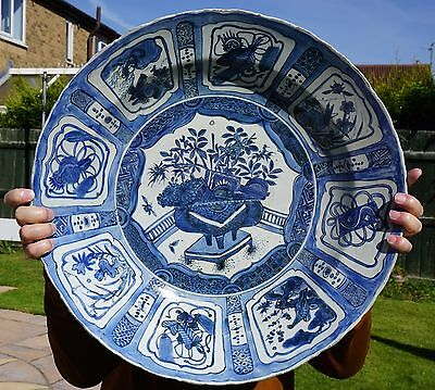 Museum Qlty HUGE!  50cm Chinese Blue and White Porcelain Plate MING WANLI 16th C