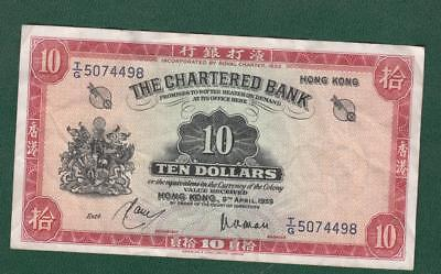 1959 Hong Kong, 10 dollars, The Chartered Bank, KM 64, very fine