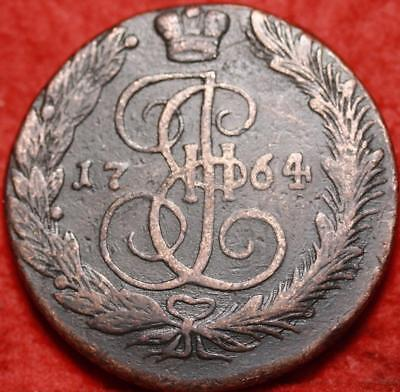 1764 Russia 5 Kopeks Foreign Coin Free S/H