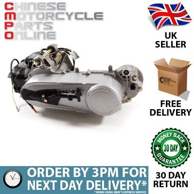 Scooter 1PE40QMB 50cc 2T Engine with Rear Drum (ENG023)