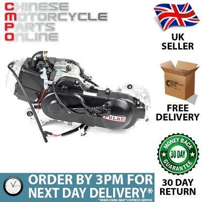 50cc Scooter Engine 139QMB with 400mm Case, Short Shaft (ENG052)