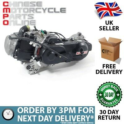 50cc Scooter Engine BN139QMB with 400mm Case, Short Shaft (ENG003)