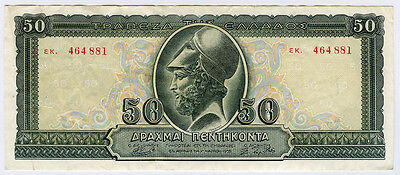 GREECE 1955 ISSUE 50 DRACHMAI BANKNOTE IN NICE GRADE CRISP VF-XF.PICK#191a.