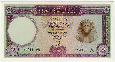 Egypt 1964-65 Issue 5 Pounds Banknote Crisp Superb Gem-Unc.pick#40.