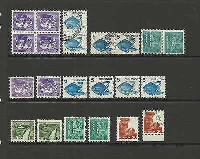 # (13) Republic Of India ~ 1979 Definitives