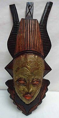 African Wood Carved Mask Wall Art