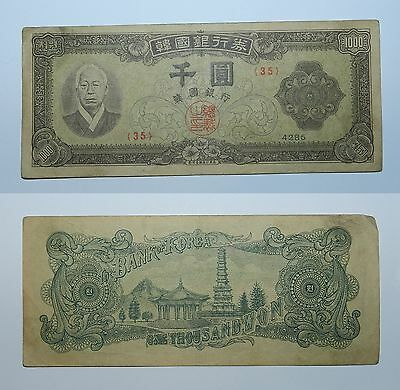 South Korea : 1000 Won Banknote 1952