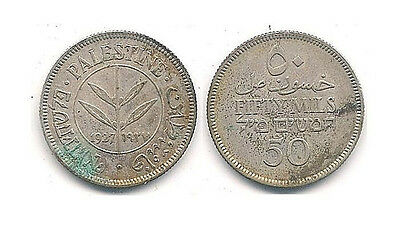 1927 Palestine 50 Mills Silver Coin in Very Fine+ to Extra Fine -- KM #6 ~