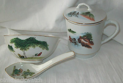 Hand Painted Bowl & Spoon & Mug & Lid Xiang Shan - Both from the 1960's