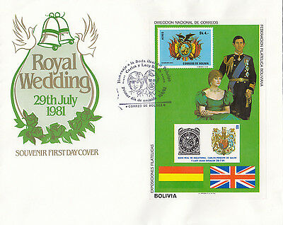 (70768) Bolivia FDC Princess Diana Wedding IMPERFORATE 11 August 1981