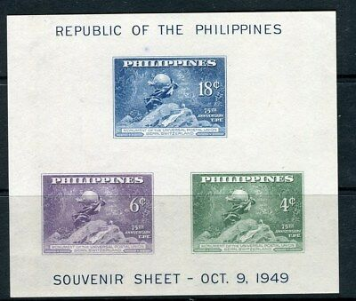 PHILIPPINES;  1949 early UPU issue fine Mint MNH unmounted S.SHEET