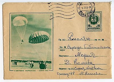 Bulgaria Envelope 16S, Parachute Troops In Action                       (M958)