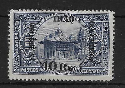 IRAQ SG14 1918 10r ON TURKEY 100pi INDIGO MTD MINT