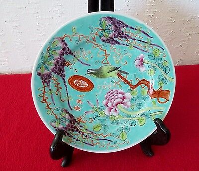 Old Chinese Or Japanese Porcelain Plate With Bird & Flower- Marked