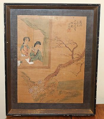 Japanese Chinese Painting Silk Two Women Writing Window Tree Signed Edo Periiod?