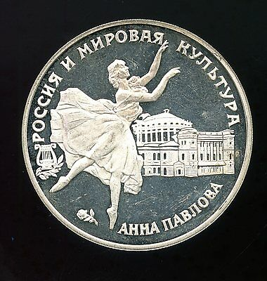 "RUSSIA ~ 1993 ~ 3 ROUBLES ~ SILVER ~ ""BALLERINA"" ~ 1oz ~ PROOF"