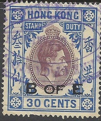 Hong Kong KGVI 30c B of E REVENUE, FIRST COLOURS, Used, BAREFOOT #165E