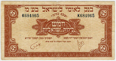 Israel 1952 Issue 5 Pounds Banknote Scarce,crisp Vf. Pick#21.