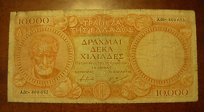 Greece ND 1946 10000 Drachmai Note P175