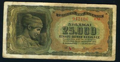 1943 Greece, 25,000 Drachmai. #123a.