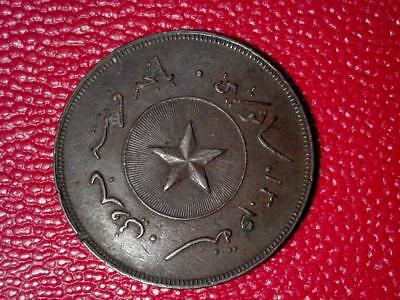 1886 (1304) Sultan Of Brunei One Cent Coin Xf #b917