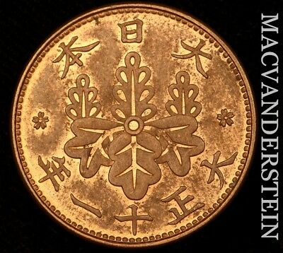 Japan: 1922 One Sen - Scarce!!  Better Date!!  No Reserve!!  #v1106