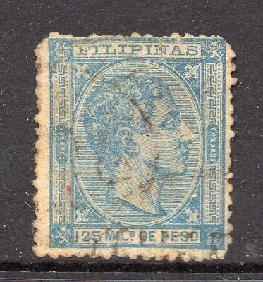 Philippines 1870s Classic Alfonso Used Value 125m. 182379