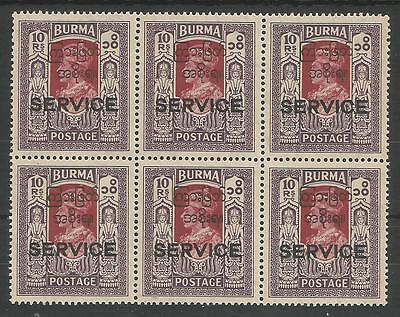 BURMA SG053 THE 1947 INTERIM GOVERNMENT 10rs SERVICE IN MNH BLOCK OF 6 CAT £132+